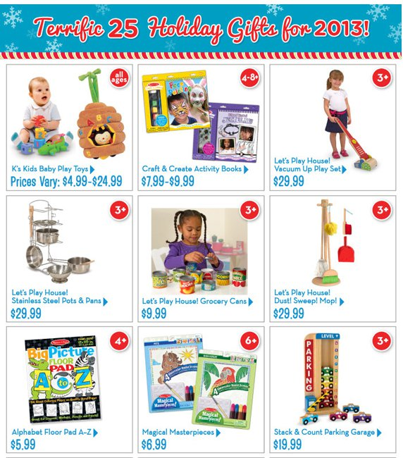 Melissa & Doug Terrific 25 List and Giveaway