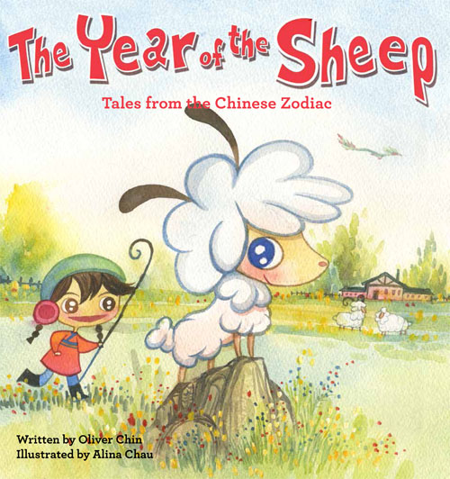 year of the sheep book review